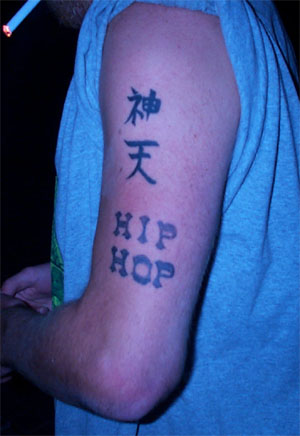 Тату надписи хип хоп